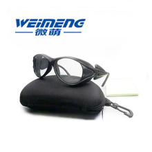 Weimeng 355nm  Fashion Glass Material Black Frame UV Protective Safety Goggles & glasses For 100-400nm Laser Operator ep 3 1 od7 355nm 405nm 450nm 532nm uv blue green laser protective goggles glasses ce