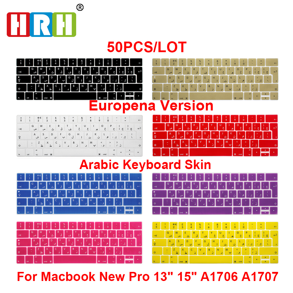 HRH Wholesale 50pcs Arabic EU Silicone Keyboard Cover For MacBook Pro 13A1706 A2159 Pro 15 A1707 2016/2017/2018 With Touch Bar image