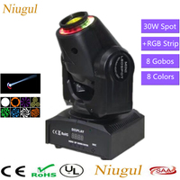 30W Mini LED Moving Head Spot Light With RGB LED Strips DMX512 LED Gobo Stage Lighting Party Club Disco Lights Show Equipment