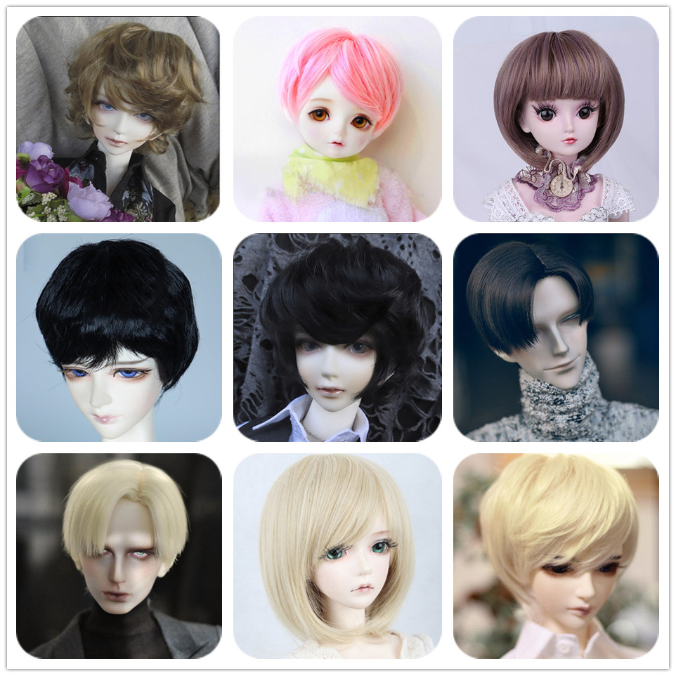 Allaosify BJD Wig 100% High Quality High Temperature Fiber Fashion Short Hair SD Wig Multiple Colour To Choose From 1/3 1/4
