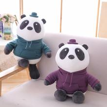 50/60cm Panda Stuffed Animal Dressed Kawaii Cartoon Plush Toys Kids Present Children Baby Christmas gifts