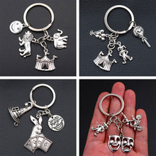 Nostalgic Circus Keychain Clown Charm Poker Magic Beast Domestication Acrobatics of flying Motorcycle 1pcs