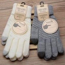 Женская кашемировая шерсть вязаные перчатки зимние теплые толстые