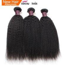 Перуанские Курчавые натуральные человеческие волосы без повреждений Ishow, накладные человеческие волосы Yaki, натуральный черный цвет