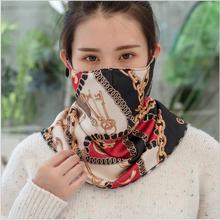Autumn and winter new three in one multi function female fashion printing outdoor riding plus velvet warm scarf mask