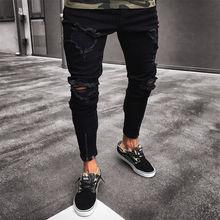 WENYUJH 2019 Fashion Ripped Jeans Men Pants Skinny Slim Stra