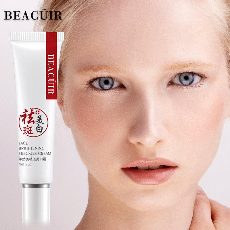 Face Cream Collagen Freckles Whitening Day Cream hyaluronic acid Anti-Aging Anti-Wrinkle Remove Spots Firming Brighten BEACUIR image