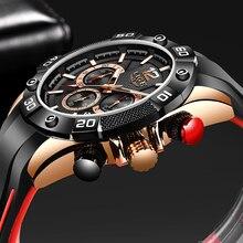 Watch Men LIGE Fashion Silicone Quartz Mens Watches Top Brand Luxury Men's Busin