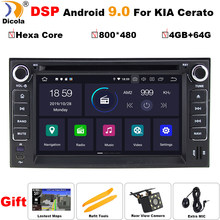 DSP 9.0 4GB RAM 64GB Hexa Core Bt Wifi Gps Mobil Dvd Player Radio untuk Kia Cerato sportage Jtsl Sorento Spectra Optima RIO(China)