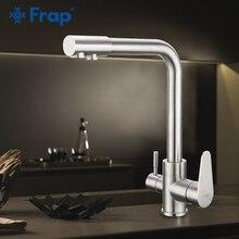 Frap คลาสสิกก๊อกน้ำห้องครัวกรองน้ำ 304 เครื่องกรองน้ำสแตนเลส Dual Handle ดื่ม TAP เย็นและ Hot F4348