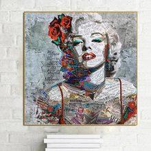 Street Art Malerei Marilyn Monroe Zeitung Leinwand Kunstdrucke und Poster für Wohnzimmer Moderne Bilder