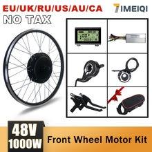 Велосипедный комплект с передним колесом 48 в 1000 Вт для электровелосипеда