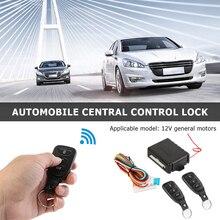 다기능 범용 자동차 원격 중앙 도어 실용적인 내구성 휴대용 잠금 키트 열쇠 없는 출입 경보 시스템 410/T11