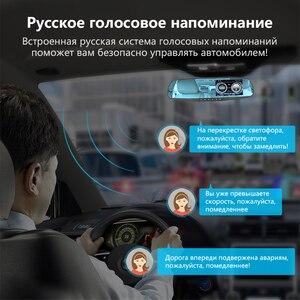 Image 4 - Jansite 레이더 탐지기 미러 3 1 대시 캠 DVR 레코더 antiradar GPS 트래커 속도 감지 러시아 후면 카메라