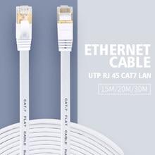 Rede Ethernet Cabo UTP Cabo de Lan Cabo de Rede RJ 45 Cat7 Rj45 Patch Cord /15m/20m/30m Para Router Cabo Ethernet Laptop