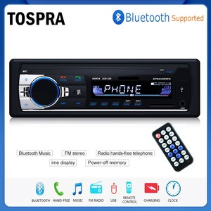 Car Multimedia Player 12V In- 1 Bluetooth Autoradio MP3 Music Player Car Stereo Radio Input Receiver USB