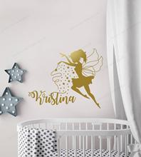 Little Princess Wall Sticker Fairy star Decal Custom Name Personalized girls bedroom wall decor JH17