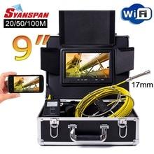 Видеокамера SYANSPAN промышленная для обследования труб, эндоскоп диаметром 9 дюймов и поддержкой Android/IOS, Wi-Fi, 20/50/100 м, камера 17 мм