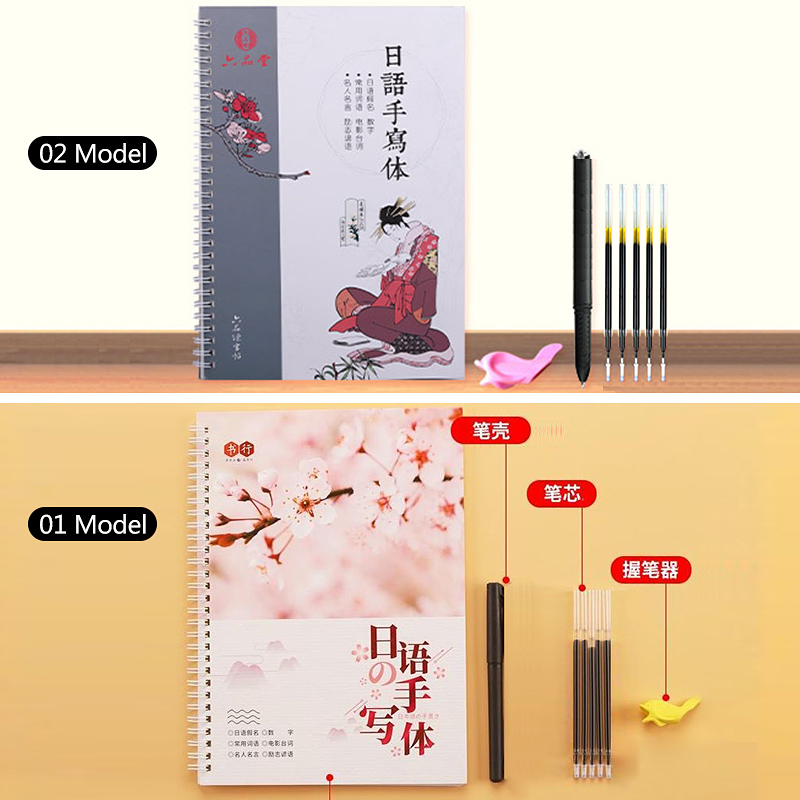 learn Japanese book copy book lettering calligraphy book write exercise book for children Adults Repeat Groove Practice copybook