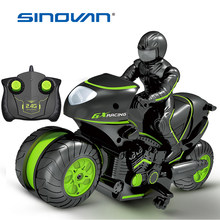 Kids Motorcycle Electric Remote Control RC Car mini motorcycle 2.4Ghz Racing Motorbike Boy toys for children(China)