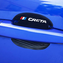 4 шт углеродное волокно узор автомобильная дверная ручка защита