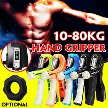 10-80Kg /50LB Adjustable Heavy Gripper Fitness Hand Exerciser Grip