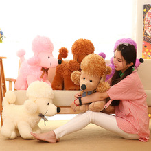 1pc 20cm Simulation Plush Poodle Dog Toy Stuffed Animal Dolls Cute Gift Toy Kids Baby Sleeping Appease Doll Valentine Present simulation dog poodle toy model prone pose 40x15x21cm plastic
