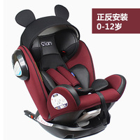 Child Car Seat Isofix Interface Forward and Reverse Installation Safety Seat Car Seat for Kids Car Chair for Children
