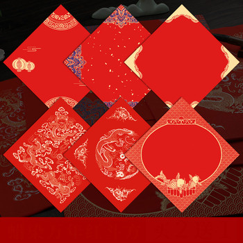 Chiński festiwal wiosenny dekoracja kaligrafia papier czerwony papier Xuan chiński nowy rok tradycyjny czerwony papier Xuan Rijstpapier tanie i dobre opinie CN (pochodzenie)