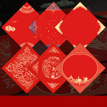 Chinese Spring Festival decoration Calligraphy Paper Red Xuan Paper Chinese New Year Traddtional Red Xuan Paper Rijstpapier