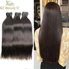 30 polegadas pacotes 1/3/4 pçs em linha reta pacotes extensões do cabelo humano brasileiro não remy para preto cor preta natural