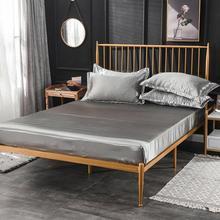 Одноместный 1 шт шелк льда мыть шелковая кровать простой цвет четыре углы эластичная лента постельные принадлежности