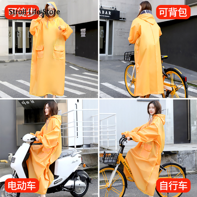 Yellow Long Raincoat Electric Motorcycle Rain Poncho Transparent Rain Coat Increase Thick Waterproof Suit Adult Impermeable Gift 3