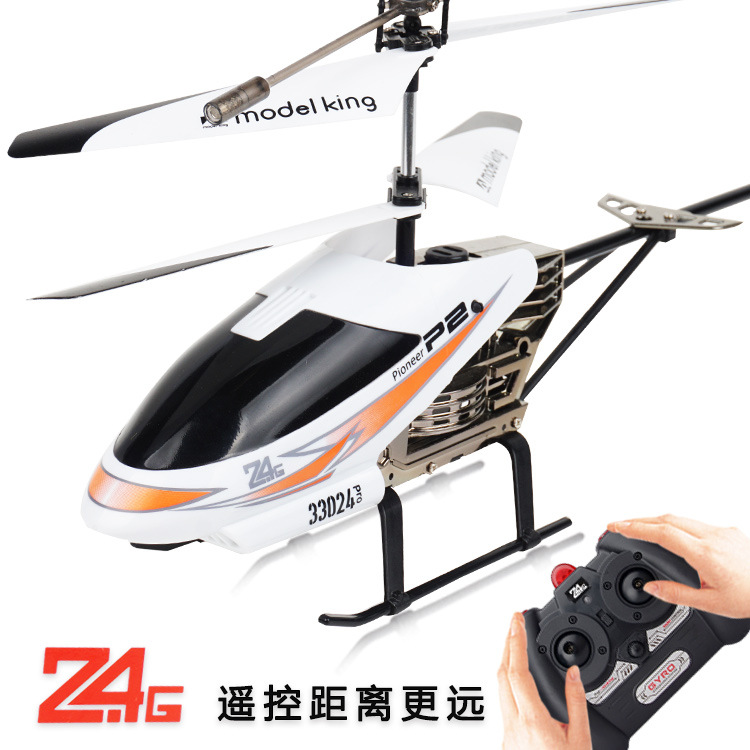 New Style Remote Control Aircraft Alloy Drop-resistant Crashworthiness Chargeable Unmanned Aerial Vehicle Aircraft Aviation Toy