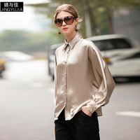 Gray Shirt Women 2019 Autumn Turn Down Collar Long Sleeved Solid Color Loose Single Breasted Acetate Shirt Blouse Female S XL