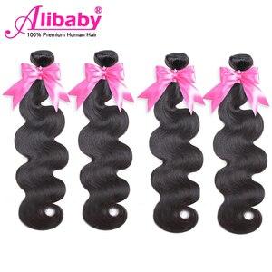 Image 1 - Alibaby הודי חבילות שיער NonRemy שיער טבעי הרחבות 4 Bundle גוף גל חבילות צבע טבעי רטוב וגלי שיער טבעי