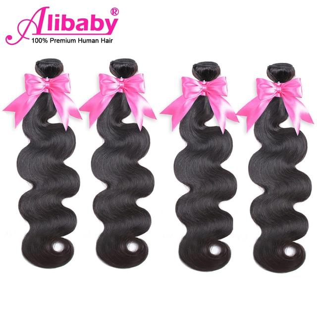 Alibaby הודי חבילות שיער NonRemy שיער טבעי הרחבות 4 Bundle גוף גל חבילות צבע טבעי רטוב וגלי שיער טבעי