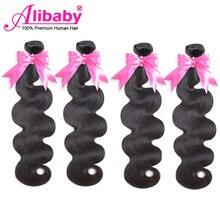 Alibaby インド毛束 NonRemy 人毛エクステンション 4 バンドルセールボディウェーブバンドルナチュラルカラーウェットと波状人間髪