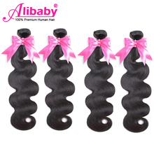 Alibaby อินเดียผม NonRemy Human Hair Extensions 4 ข้อเสนอ Bundle Body WAVE ธรรมชาติสีเปียกและหยักผม