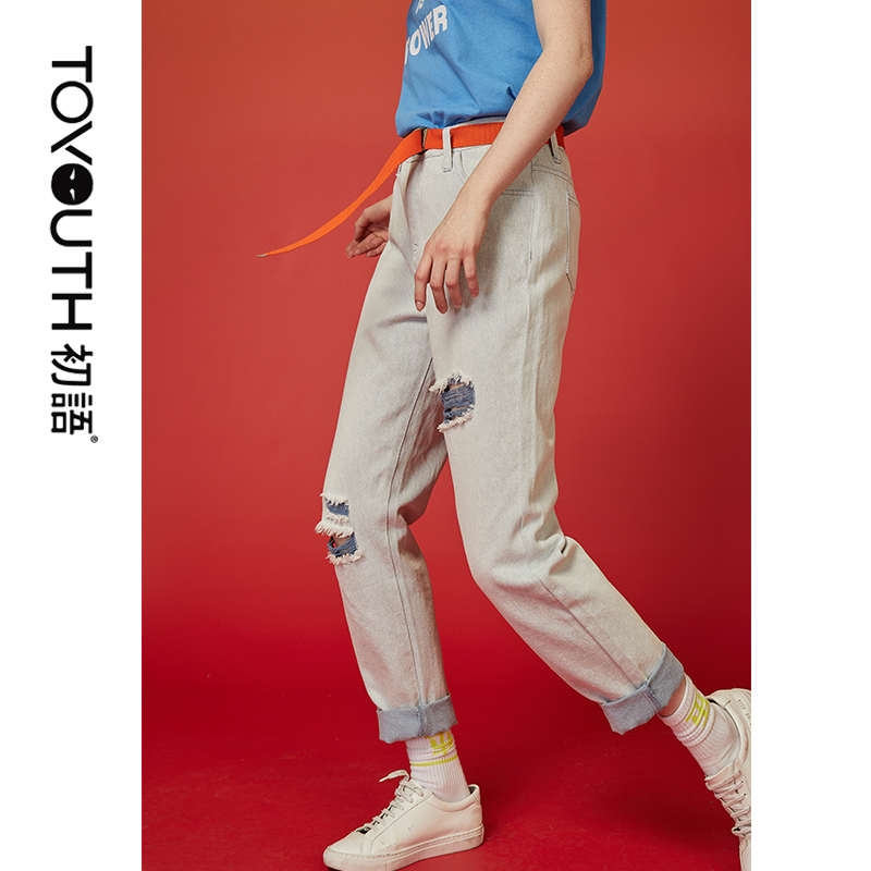 Toyouth 2020 New Arrival Spring Jeans For Women Light Color Casual Loose Jeans Lady Straight Denim Pants Long Trousers With Hole