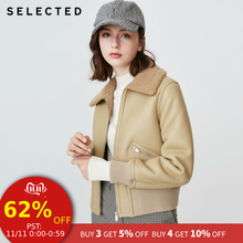 SELECTED Women's Regular Fit Pure Color Turn-down Collar PU Jacket S|4184P3503