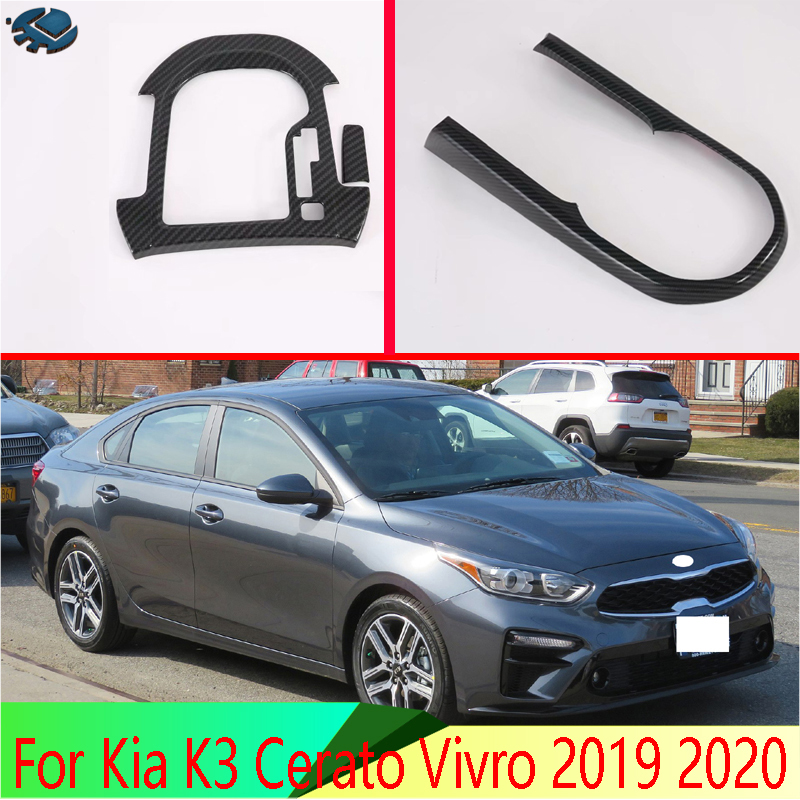 Chrome Fog Lamp Garnish Molding Trim For KIA New Forte Cerato YD K3 2013 2014