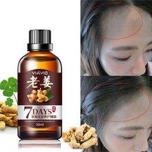 7 Days Ginger Essence Hairdressing Hair Care Oil Ha