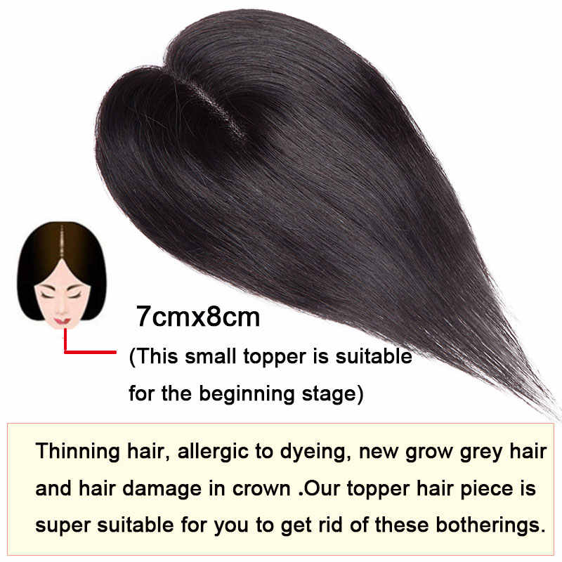 SEGO 7x8cm 스트레이트 모노베이스 헤어 토퍼 비-레미 인간의 머리카락 여성을위한 Toupee 헤어 클립 100% 인간의 머리카락