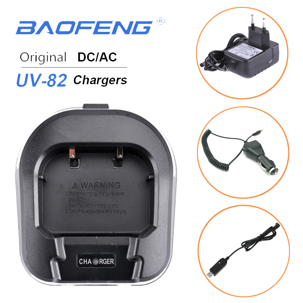 New Baofeng UV-82 USB Cable Charger Car Charger Cable Battery Charger Power Adapter For Baofeng UV82 Uv-82l Uv-8d Uv-82hp Uv-82h