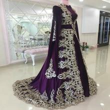 Morocco Muslim Evening Dresses Dubai Caftan Dress Purple High Neck Applique Long Women Formal Party Gown robe de soiree