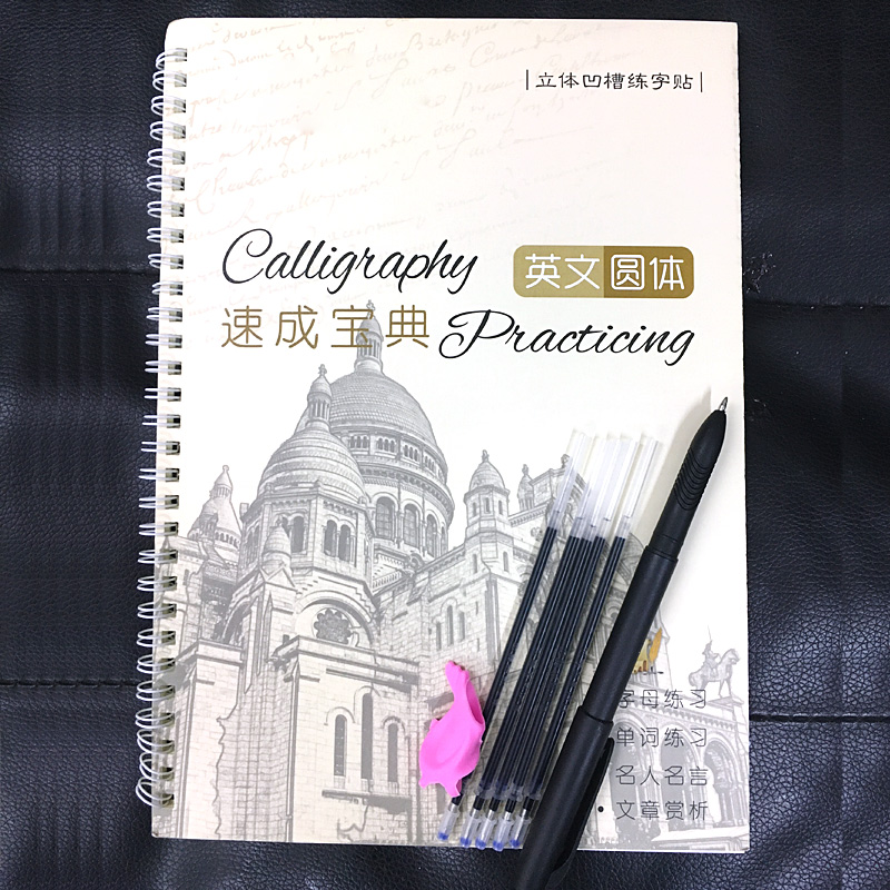 14 Page Cursive Writing English Lettering Calligraphy Copybook Coloring Book For Adult Children Exercise Groove Practice Books