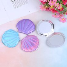 Sea Shell Shape Compact Cosmetic Mirror PU Leather Double Sided Makeup Magnifier