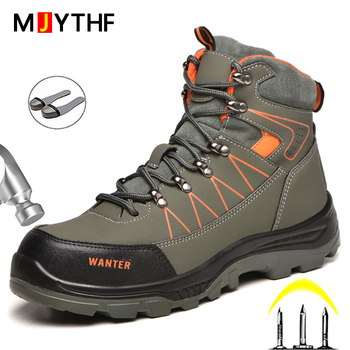 Winter Shoes Safety Boots Work Protection Feet Men Indestructible Steel Toe Footwear Outdoor Hiking Boot