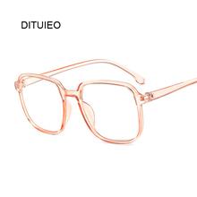 Optyczne przezroczyste oprawy do okularów mężczyźni kobiety Vintage kwadratowe okulary fałszywe szkło Retro różowe przezroczyste soczewki przezroczyste okulary tanie tanio DITUIEO Unisex Z tworzywa sztucznego Stałe